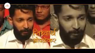 Siddharth Dilip Ovalekar Video Song Shivsena