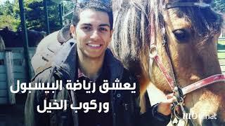 8 أسرار عن المصري مينا مسعود بطل فيلم  علاء الدين