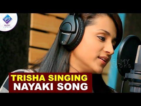 Trisha singing Bayam song for nayaki movie | Full Video Song | Director Govi | Raghu Kunche |