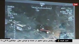 Iran IRGC spying American drone data video feeds in Iraq & Syria جاسوسي سپاه از پهپاد آمريكايي