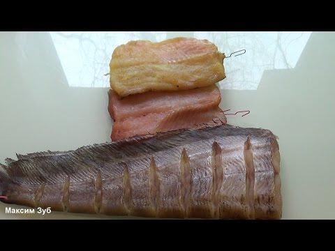 Балык из горбуши в домашних условиях рецепт пошагово
