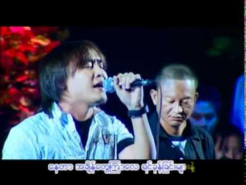 Xxx Mp4 Myanmar Song Zaw Paing 3 3gp Sex
