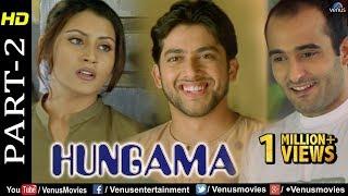 Hungama - Part 2 | Aftab Shivdasani, Akshaye Khanna & Rimi Sen | Hindi Movies | Best Comedy Scenes