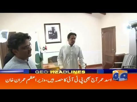 Xxx Mp4 Geo Headlines 05 PM 03 May 2019 3gp Sex