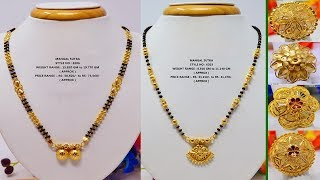 Latest light weight gold MangalSutra and FingerRing designs with weight, price, whatsapp number | TF