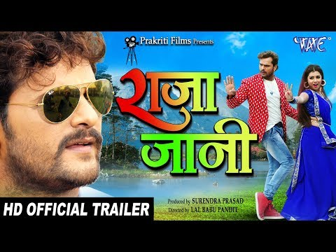 Xxx Mp4 Raja Jani Official Trailer Khesari Lal Yadav Priti Biswas Superhit Bhojpuri Movie 2018 3gp Sex
