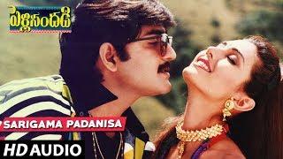 Pelli Sandadi - Sarigama padanisa song | Srikanth | Ravali | Telugu Old Songs