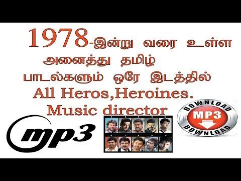 Xxx Mp4 How To Free Downlaod Letest Tamil Songs தமிழ் பாடல்கள் பதிவிறக்கம் செய்வது எப்படி 3gp Sex