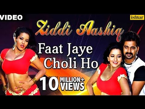 Faat Jaye Choli Ho Full Video Song   Ziddi Aashiq   Pawan Singh   Hot Monalisa