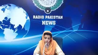 Radio Pakistan News Bulletin 6 PM (26-04-2018)