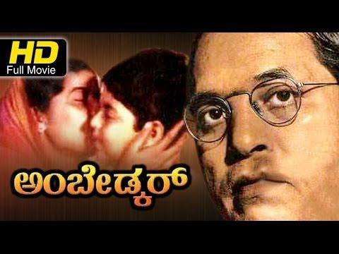 Xxx Mp4 Balaka Ambedkar 1991 Full Kannada Movie Chiranjeevi Vinay Master Amith Master Umesh 3gp Sex