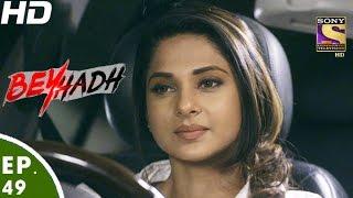 Beyhadh - बेहद - Episode 49 - 16th December, 2016