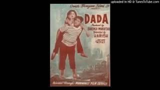 *.MUKESH & SURENDAR KAUR-Film-DADA-(1949)-Tera kisi se piyar tha-(Rare Gem-Best 78 RPM Audio)*.#