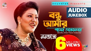 Momtaz - Bondhu Amar Paner Dokandar
