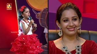 Immini Balyoru Fan   ഇമ്മിണി ബല്ല്യോരു  fan    Episode 11    #AmritaTV