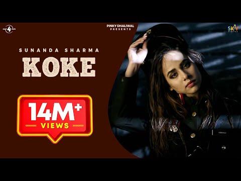 Xxx Mp4 KOKE Full Video SUNANDA SHARMA Latest Punjabi Songs 2017 AMAR AUDIO 3gp Sex