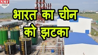 Must Watch: Bangladesh में India से हारा China