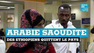 Arabie Saoudite : des éthiopiens quittent le pays sans regret
