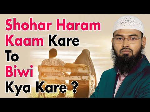 Xxx Mp4 Sohar Husband Agar Haram Kaam Karta Hai To Biwi Kya Kare By Adv Faiz Syed 3gp Sex