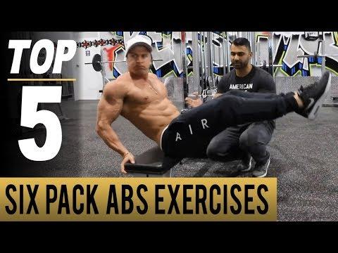 Xxx Mp4 Top 5 SIX PACK ABS Exercises Hindi Punjabi 3gp Sex