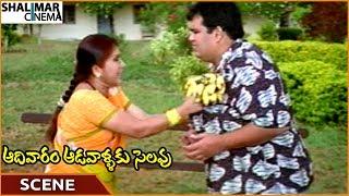 Aadivaram Adavallaku Selavu Movie || Kovai Sarala Fires On Prakash For Beating Goat || Sivaji, Ali