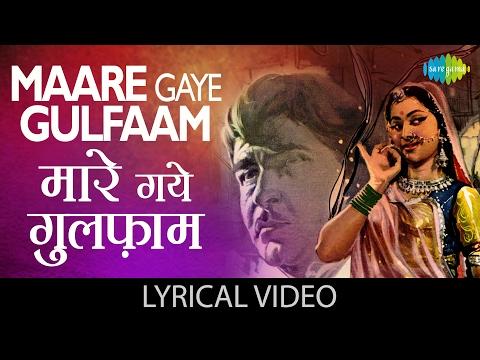 Xxx Mp4 Maare Gaye Gulfaam With Lyrics मारे गए गुलफ़ाम के बोल Teesri Kasam Raj Kapoor Waheeda Rehman 3gp Sex