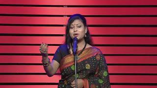 Rabindra Sangee - Ami kaan pete roi - Nandini Rooj - Brahma Kumaris