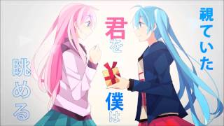 【Luka & Miku】 Suki Kirai 【VOCALOIDカバー】