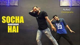 Socha Hai | Baadshaho | Kiran J | DancePeople Studios