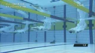 Satomi Suzuki Japan Swim 2012 200M breaststroke