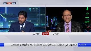 قوات الشرعية اليمنية تسيطر على مناطق استراتيجية بالجوف