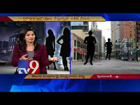 Xxx Mp4 America Sex Racket Telugu Associations Cooperate With Probe TV9 3gp Sex