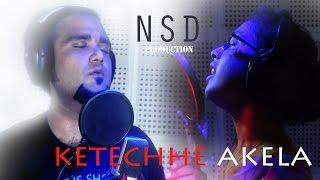 Ketechhe Akela birohero bala -Niladri Shekhar Das-Ankita chakraborty (NSD Production)