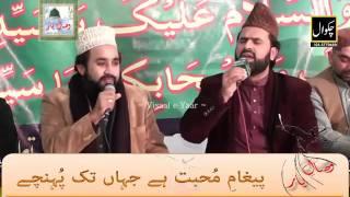 Punjabi Sufi Kalam(  Aa Was Mandry Kol)Khalid Hasnain& Syed Zabeeb  Masood.By Visaal