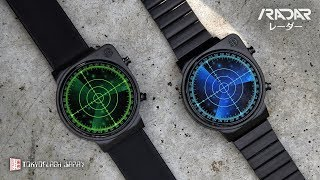 Radar LED Watch | Tokyoflash Japan