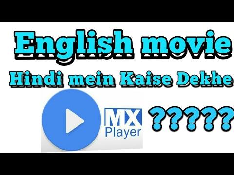 Xxx Mp4 English Movie Ko Hindi Movie Mein Kaise Dekh Sakte Hain 3gp Sex