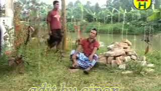 Bangla kutok 2014