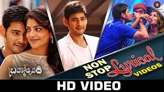 Brahmotsavam - All Songs | Non Stop Lyrical Videos | Mahesh Babu & Kajal Aggarwal