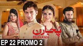 Pujaran | Episode# 22 Promo 2 | Serial | Full HD | TV One