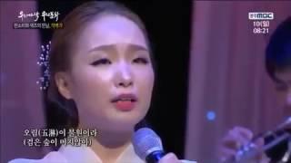 MBC '우리가락우리문화'  판소리 소리꾼 (이윤선) 앙상블 향 -2-