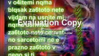 aleksi-2012 - ne plachi