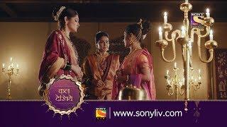 Peshwa Bajirao - पेशवा बाजीराव - Ep 127 - Coming Up Next
