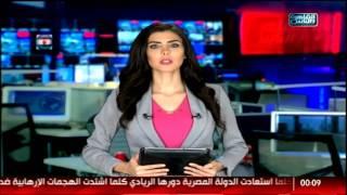 نشرة منتصف الليل من القاهرة والناس 25 يوليو