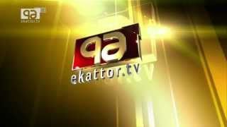 Ekattor TV Station ID