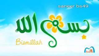 islamic arabic kids songs