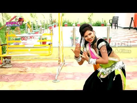 Xxx Mp4 राखी रंगीली Exclusive DJ Song 2018 तेजाजी चाल गुर्जरी Latest Rakhi Rangili DJ Rajasthani Song 3gp Sex