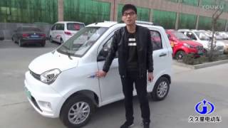 SJXNCK china electric car