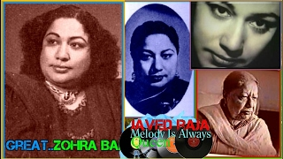 ZOHRA BAI AMBALVI-Film-GAURAV~{1947}~ Saanjh Saloni Aayi Taaron Ki Chunri-[Rarest Gem-Best Audio]