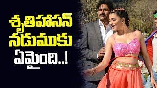 శృతి హాసన్ నడుముకు ఏమైంది..! | shruti hassan | katamarayudu movie