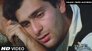 Yaad Teri Aayegi Mujhko Bada Satayegi | Shabbir Kumar | Ek Jaan Hai Hum |  Rajeev Kapoor